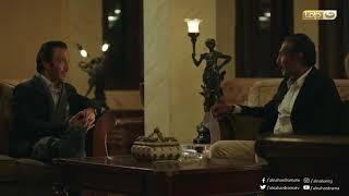 شهادة ميلاد | الغدر لما حكم صبح الأمان بقشيش.. والندل لما احتكم يقدر ولا يعفيش