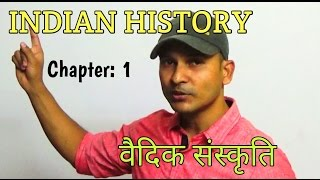 INDIAN HISTORY:CHAPTER-1VEDIC CULTURE |CONCEPT IN HINDI FOR ALL GOV JOBS  PREPARATION|वैदिक संस्कृति