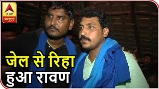"Bhim Army Chief Chandrashekhar Ravan Claims His Release A ""Conspiracy of BJP"" 