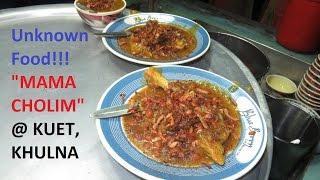 MAMA Cholim! It's Not Haleem | Unknown Street Food at KUET, Daulatpur, Khulna,