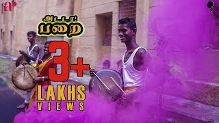 Adadaa Parai Tamil Folk Song | Magizhini | Kutti Revathi | Santhors | Tamil Modern Folk Song 2018