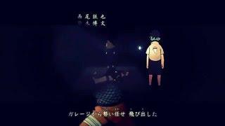 Naruto Shippuden Opening 18 FULL