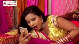 Suparhi. रोवे चुहानी  में  जवानी।   2017 के Tap गाना.|| New Bhojpuri Hit Songs.Vishal Gagan