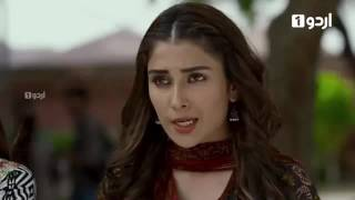 Shehrnaz  ~~ Episode 01~~  YouTube mp4