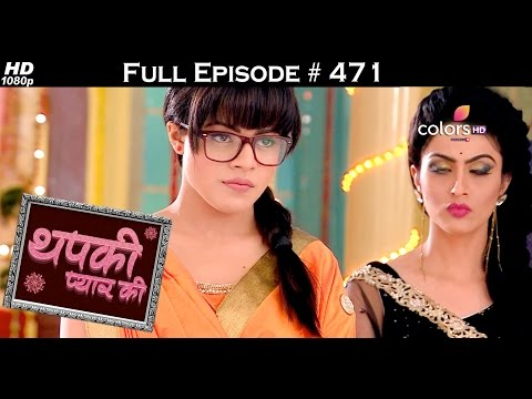 Thapki Pyar Ki - 27th October 2016 - थपकी प्यार की - Full Episode HD