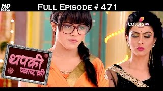 Thapki Pyar Ki - 27th October 2016 - थपकी प्यार की - Full Episode HD