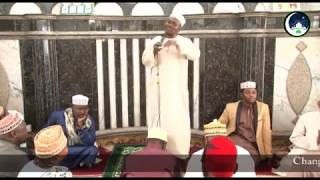 Sh. Kondo Juma Bungo  Tumempoteza Alhajj Ricc  Kumpata Ricco Mwingine Dunia Itachukua Karne Nyingine