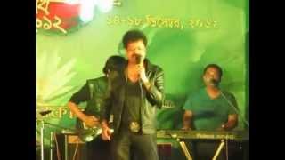 Ekdin Kannar Rol - KUMAR BISWAJIT at BANGLADESH FEST in Kolkata