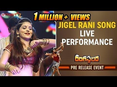 Xxx Mp4 Jigel Rani Song Live Performance Rangasthalam Pre Release Event Ram Charan Samantha Aadhi 3gp Sex