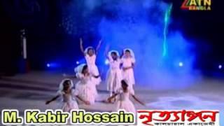 Amra Korbo Joy- Dance