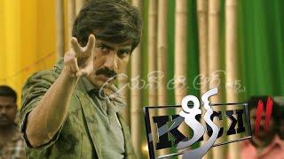 Kick 2 Theatrical Trailer - Ravi Teja, Rakul Preet Singh