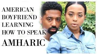 AMERICAN BOYFRIEND LEARNING HOW TO SPEAK AMHARIC ( ETHIOPIAN LANGUAGE) BELLATV
