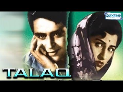 Xxx Mp4 Talaq Hindi Full Movie Rajendra Kumar Amp Kamini Kadam Popular Hindi Movie 3gp Sex