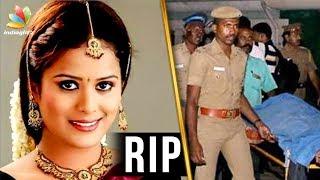 Vamsam Serial Actress Commits Suicide | Priyanka | Hot News
