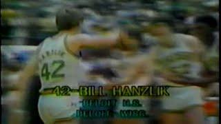 Bill Hanzlik (19pts) vs. Michigan State (1979 NCAA Tournament)