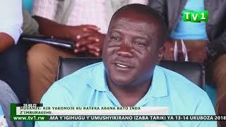 TV1 Rwanda RIB Igiye gufunga abagabo barongora abana bato