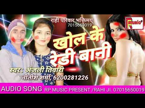 Xxx Mp4 Khesari Lal Aur Angana Singh Super Hit Bhatar Aihe Holi Ke Bad Nitish Sharma Bhojpuri Ham Ta Ready 3gp Sex