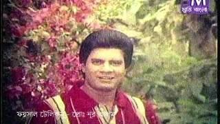 Prothomo Premer Chowa Eliash Kanchon And Mousumi Film Vondo Premik &  ভন্ড প্রেমিক