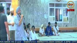 Dasam Granth Veechar Gosti 15 august 2016 G.Ranjeet Nagar Kanpur