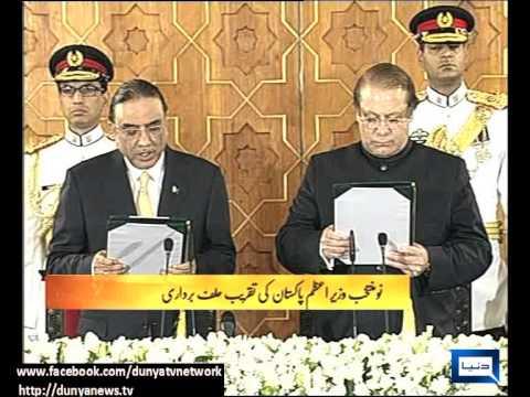 Xxx Mp4 Nawaz Sharif Takes Oath As Prime Minister 3gp Sex