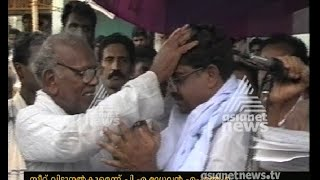 Manaloor welcomes V. M. Sudheeran | Assembly Election 2016