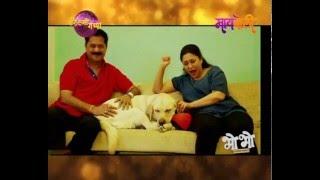 Filmy Gappa- Laal Ishq and Bho Bho