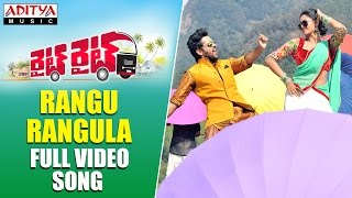 Rangu Rangula Full Video Song | Right Right Video Songs | Sumanth Ashwin, Pooja Jhaveri