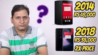 OnePlus 6 | Price, Specifications, Availablity, What's New