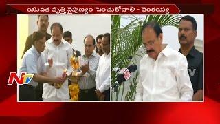 Union Minister Venkaiah Naidu Speech in Hyderabad || NTV