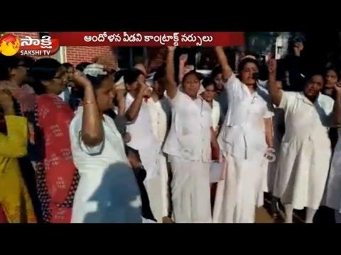 Striking Contract Nurses Arrested, Released    Gandhi Hospital