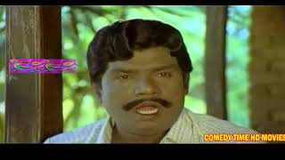 Goundamani Senthil Rare Comedy Collection | Funny Video Mixing Scenes | Tamil Comedy Scenes |