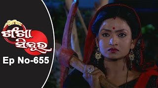 Sankha Sindura Ep 655- 24th February 2017