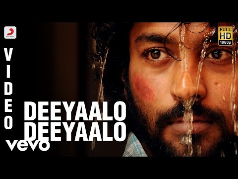Xxx Mp4 Kayal Deeyaalo Deeyaalo Video Anandhi Chandran D Imman 3gp Sex