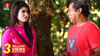 Sikandar Box Akhon Nij Grame  Drama  Ep 04