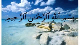 جزء تبارك * عبد الله خياط