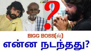 Today Bigg Boss promo | snehan father died? | என்ன ஆச்சு அவருக்கு? | 7th september.