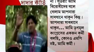 images Trinamool MP Tapas Pal S Rape Threat Exclusive On 24 Ghanta