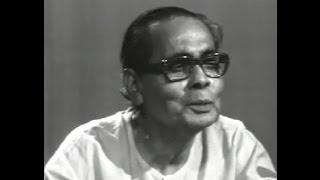 EI asa jawar kheyar kuley(এই আসা-যাওয়ার খেয়ার কূলে)- DEBABRATA BISWAS