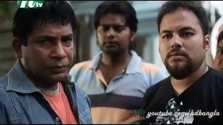 Bangla natok Chup Bhai Kichu Bolbe Mosharaff karim