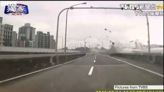 BBC News   Footage shows of TransAsia Airway plane crash in Taipei