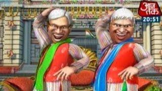 So Sorry: Bihar Jeet Ka Jashan