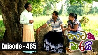 Naataka Maarai Hathedi Maarai - Ep 465   Amitha Baas ( 30-03-2017 )