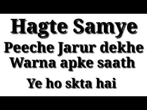 Xxx Mp4 2018 Ki Sabse Khatarnaak Video Dekh Ke Haste Haste Gand Fad Jaye Gi😂😁😀 3gp Sex