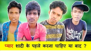 PRINCE KUMAR COMEDY | PRIKISU | VIGO VIDEO FUNNY COMEDY | PART 75