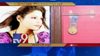 Actor Kritika Choudhary's decomposed body found, murder suspected - TV9