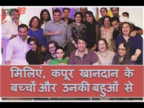 Xxx Mp4 यह है बॉलीवुड का कपूर खानदान और उनकी सारी बहुएं Bollywood Kapoor Sons And Their Wives Yry18 3gp Sex