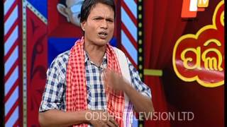 THE GREAT ODISHA POLITICAL CIRCUS Ep408 18June2017