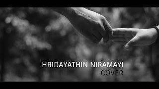 Hridayathin Niramayi I Cover I 100 Days Of Love I ft.Rahul.vyshak