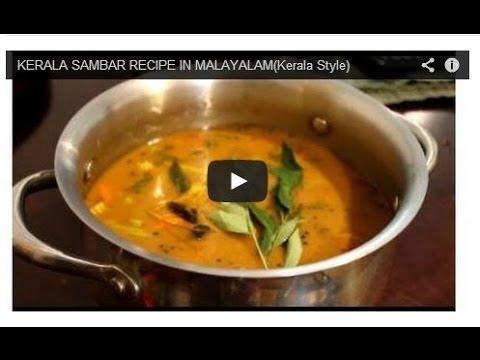 HOW TO MAKE Kerala Sambar Video Recipe in malayalam