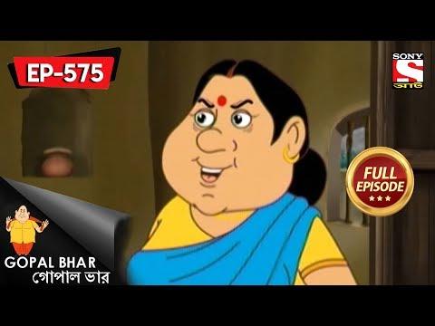 Xxx Mp4 Gopal Bhar Bangla গোপাল ভার Episode 575 Banyar Tran Udhao 13th January 2019 3gp Sex